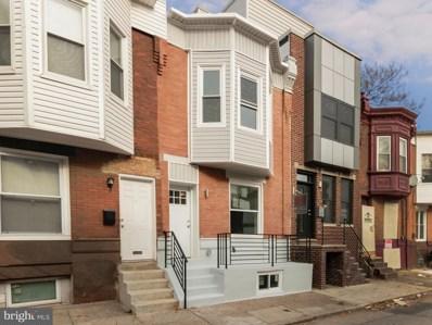 2321 Pierce Street, Philadelphia, PA 19145 - MLS#: PAPH506388