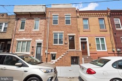 1326 S 33RD Street, Philadelphia, PA 19146 - #: PAPH507740