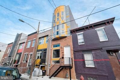 1451 S Bouvier Street, Philadelphia, PA 19146 - MLS#: PAPH508890