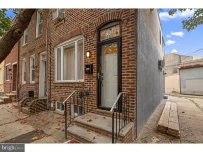 1826 S Camac Street, Philadelphia, PA 19148 - #: PAPH511668