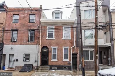 1212 N 4TH Street, Philadelphia, PA 19122 - MLS#: PAPH716832