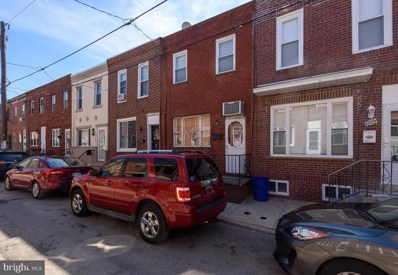 1222 Emily Street, Philadelphia, PA 19148 - MLS#: PAPH727758