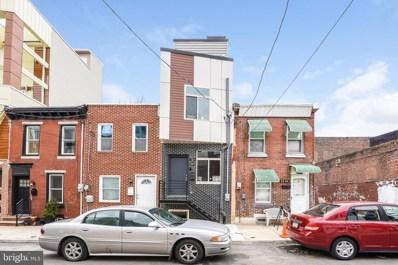 2145 E Albert Street, Philadelphia, PA 19125 - #: PAPH727968