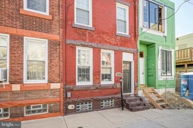 1411 N 30TH Street, Philadelphia, PA 19121 - #: PAPH728082