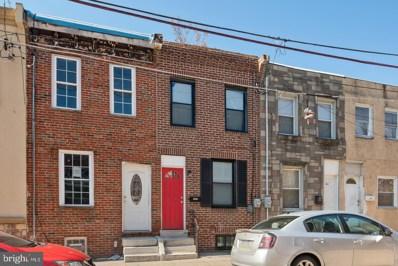 1920 E Firth Street, Philadelphia, PA 19125 - #: PAPH728502