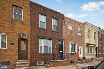 840 Earp Street, Philadelphia, PA 19147 - #: PAPH783152