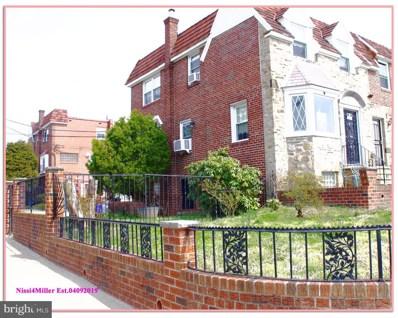 7847 Gilbert Street, Philadelphia, PA 19150 - MLS#: PAPH783696