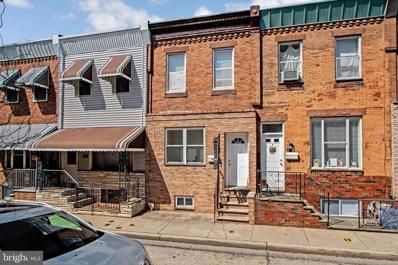 2440 S Watts Street, Philadelphia, PA 19148 - MLS#: PAPH784436