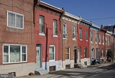 5432 N Marvine Street, Philadelphia, PA 19141 - #: PAPH784918