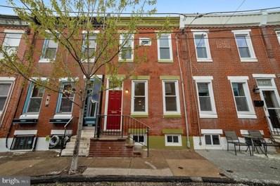 1845 S Sartain Street, Philadelphia, PA 19148 - #: PAPH786580