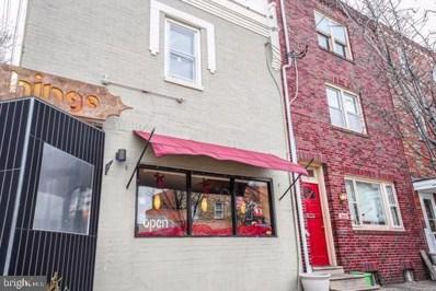 2650 E Somerset, Philadelphia, PA 19134 - #: PAPH786926