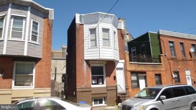 2209 Cantrell Street, Philadelphia, PA 19145 - #: PAPH787662