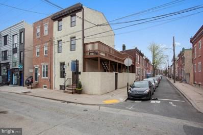 1212 E Palmer Street, Philadelphia, PA 19125 - #: PAPH787982