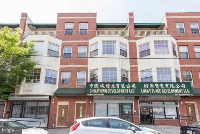 1110 Buttonwood Street UNIT B, Philadelphia, PA 19123 - #: PAPH792290
