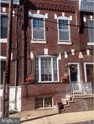 2330 S Warnock Street, Philadelphia, PA 19148 - #: PAPH794114