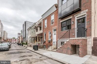 1512 S Dorrance Street, Philadelphia, PA 19146 - #: PAPH795278