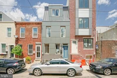 1811 Wilder Street, Philadelphia, PA 19146 - #: PAPH797024