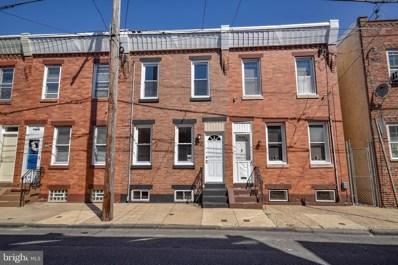 3170 Miller Street, Philadelphia, PA 19134 - #: PAPH798252