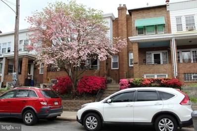 5418 Discher Street, Philadelphia, PA 19124 - #: PAPH798890