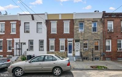 3085 Tulip Street, Philadelphia, PA 19134 - #: PAPH801282