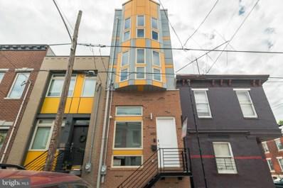 1451 S Bouvier Street