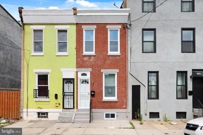 1642 N 4TH Street, Philadelphia, PA 19122 - MLS#: PAPH805810