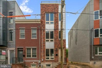 1331 S Bouvier Street, Philadelphia, PA 19146 - MLS#: PAPH808558