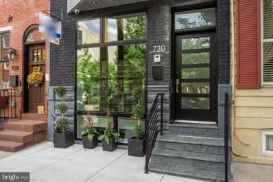 730 Fitzwater Street, Philadelphia, PA 19147 - #: PAPH808706