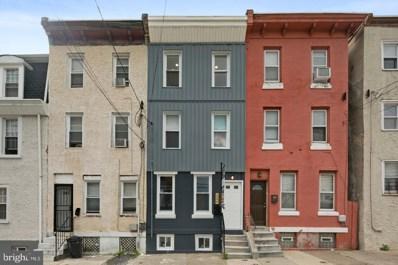 249 E Haines Street, Philadelphia, PA 19144 - #: PAPH811510