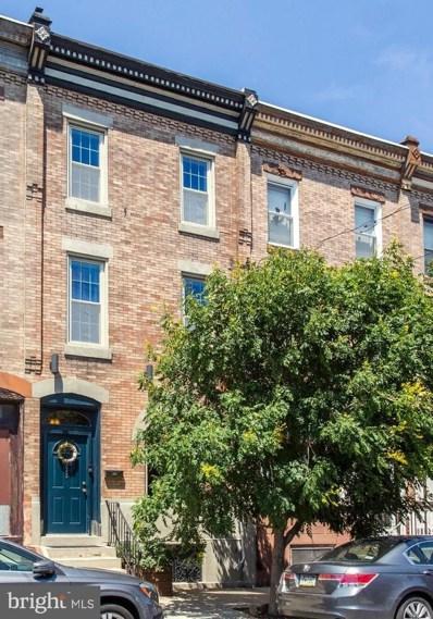 1733 Mifflin Street, Philadelphia, PA 19145 - #: PAPH811634