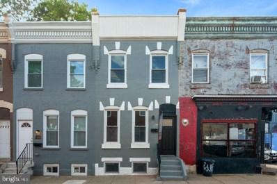 1460 N Dover Street, Philadelphia, PA 19121 - #: PAPH812208