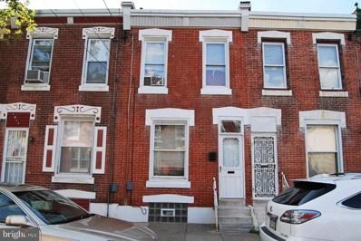 1815 W Juniata Street, Philadelphia, PA 19140 - #: PAPH812732