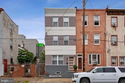 537 Snyder Avenue, Philadelphia, PA 19148 - MLS#: PAPH815884