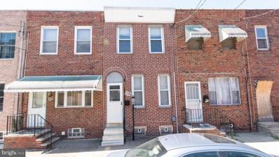 709 Moyer Street, Philadelphia, PA 19125 - #: PAPH817194