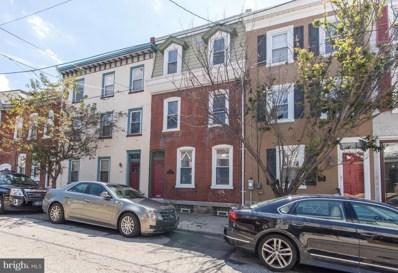 4532 Wilde Street, Philadelphia, PA 19127 - #: PAPH824786
