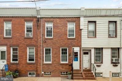 3138 Miller Street, Philadelphia, PA 19134 - #: PAPH825072