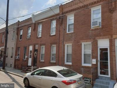 3144 Tilton Street, Philadelphia, PA 19134 - #: PAPH825560