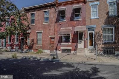 3060 Salmon Street, Philadelphia, PA 19134 - #: PAPH825910