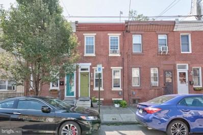 2215 Memphis Street, Philadelphia, PA 19125 - #: PAPH827160