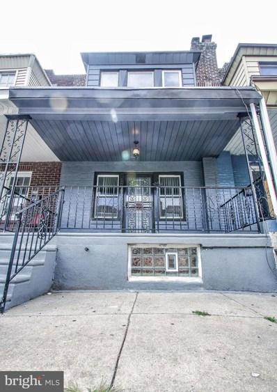 2620 S Shields Street, Philadelphia, PA 19142 - #: PAPH827672