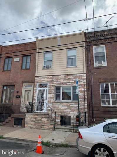 1216 McKean Street, Philadelphia, PA 19148 - MLS#: PAPH828364