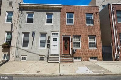 1807 Manton Street, Philadelphia, PA 19146 - #: PAPH828558