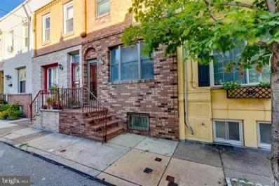 2421 S Juniper Street, Philadelphia, PA 19148 - #: PAPH829422