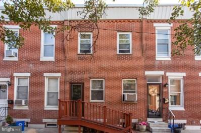 122 Emily Street, Philadelphia, PA 19148 - #: PAPH831418
