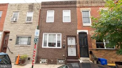 1513 S Garnet Street, Philadelphia, PA 19146 - #: PAPH834120