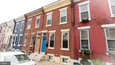 1938 Pierce Street, Philadelphia, PA 19145 - #: PAPH834142