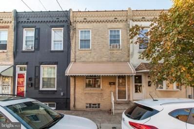 3194 Almond Street, Philadelphia, PA 19134 - #: PAPH836126