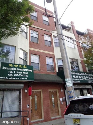 1116 Buttonwood Street UNIT C, Philadelphia, PA 19123 - #: PAPH836186