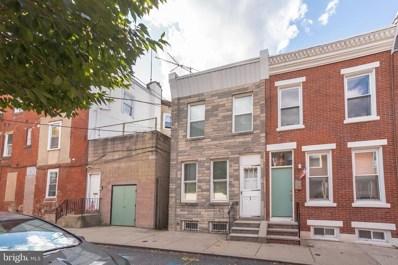 860 N Bucknell Street, Philadelphia, PA 19130 - #: PAPH836858