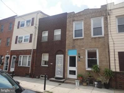 222 Sigel Street, Philadelphia, PA 19148 - #: PAPH839048